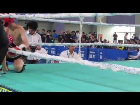 2016 第八屆WAKO 施智淵-2