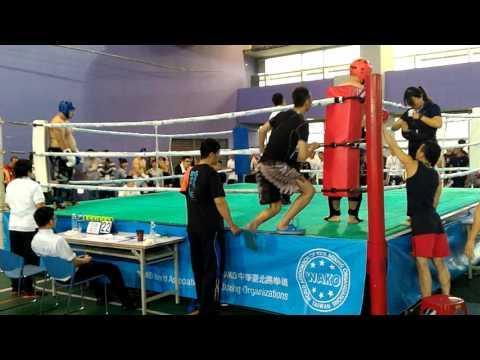 4/30 WAKO Championship