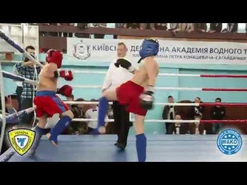 Чемпионат Киева и Киевской.обл по кикбкосингу WAKO  28 03 2015   01 03 2015