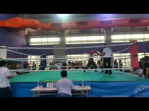 2016 年 4 月 WAKO 踢拳道全國錦標賽 低踢組 65KG級女子選手 決賽 第一至第二回合 中山拳館 踢拳道 Kickboxing 賽事