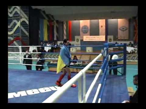 WAKO WORLD TEAM CUP In LOW KICK  2009
