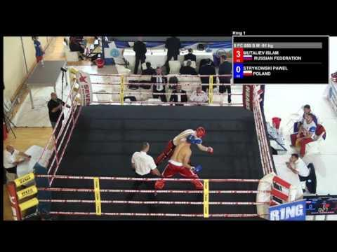Islam Mutaliev V Pawel Strykowski WAKO European Championships 2016