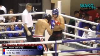 22nd Hungarian Kickboxing World Cup - KO Highlights