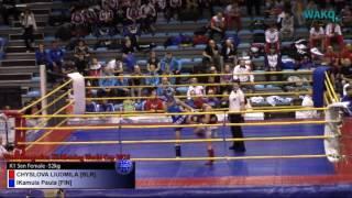 WorldCup Hungary - K1 sen female -52kg - Chyslova Liudmila [BLR] v. IKamula Paula [FIN]